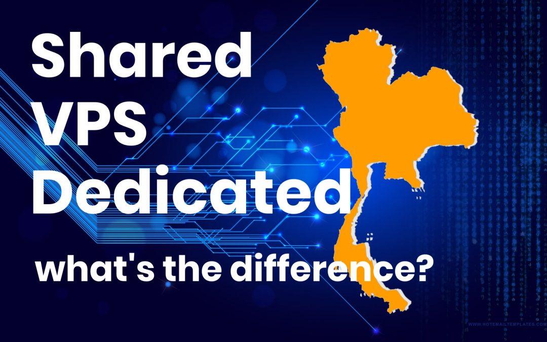 VPSServer และ Dedicated Server แตกต่างกันอย่างไร
